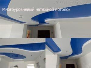 многоуровневый-натяжной-потолок
