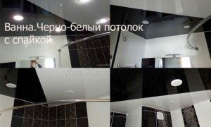 фото-потолка-в-ванной